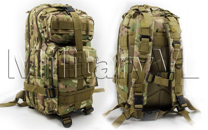 Рюкзак штурмовой